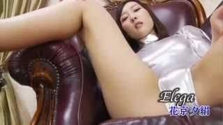 花京夕絹 エレガ ダイジェスト動画