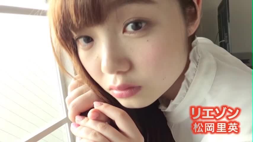 松岡里英 リエゾン サンプル動画&画像