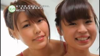 恋愛クリニック サンプル動画