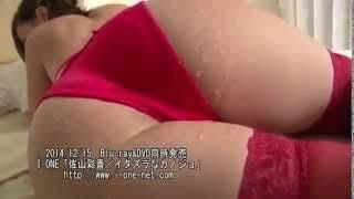 佐山彩香 イタズラなカノジョ  サンプル動画
